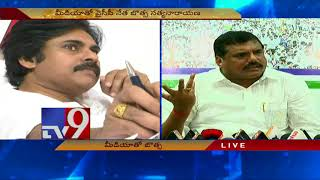 Chandrababu changes colours like a chameleon : YCP Botsa || AP Special Status