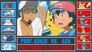 Ash vs. Professor Kukui (Pokémon Ultra Sun/Moon) - Alola Professor's Challenge