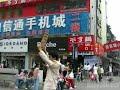 Free Hugs in China!