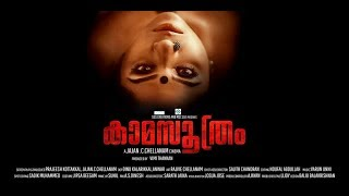 Kaamasuthram   കാമസൂത്രം (An Immoral Love Story)   Jajan C Chellanam   Jipsa Beegam