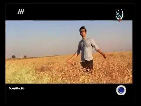 Mahe Asal 95 Part 18 HQ   ماه عسل 95 قسمت 18   YouTube