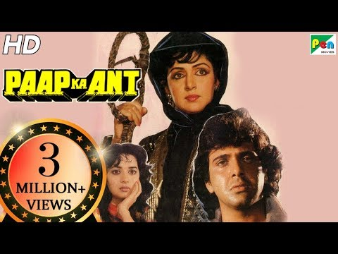 Paap Ka Ant | Full Movie | Govinda Madhuri Dixit