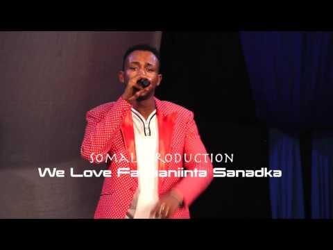 Abdiraxmaan Oday News Song NAFTAYDAN JACAYLKA EEDAY  | HD