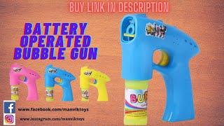 BUBBLE GUN TOY FOR KIDS   ELECTRONIC BUBBLE GUN