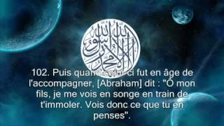 37 Sourate 37 Les rang s As Saffat R citation en VO Traduction en Fran ais