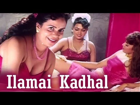 IIamai Kadhal | Full Tamil Movie | Sivanaak, Senthil, Pandu