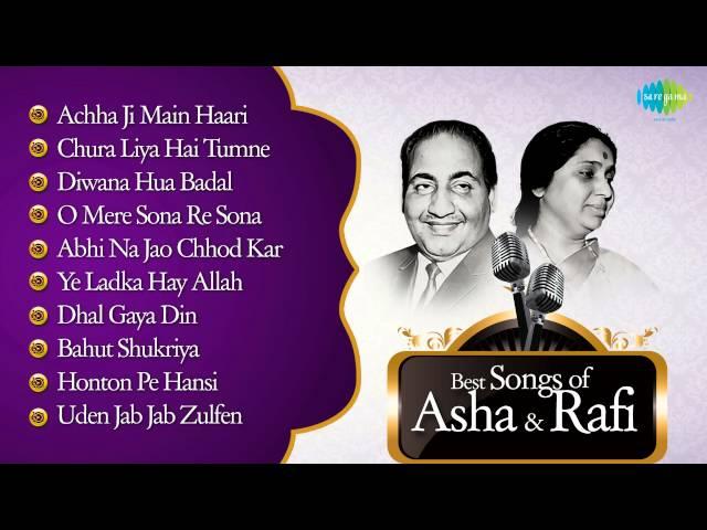 Best Of Asha & Mohd Rafi - Asha Duet Songs - Old Hindi Songs - Asha Mohd Rafi Duets