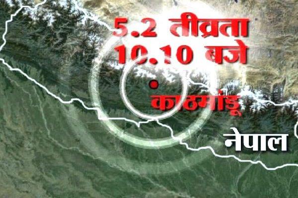 5.5 magnitude earthquake hits Nepal