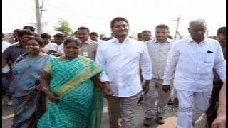 వైఎస్ జగన్ 117వ రోజు ప్రజాసంకల్పయాత్ర విశేషాలు || YS Jagan 117th Day Padayatra Highlights