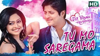 In Babusan's voice -TU MO SAREGAMA | Full Video Song | DIL DIWANA HEIGALA | Babushan & Sheetal