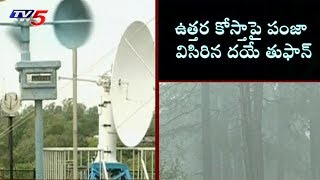 Daye Cyclone Alert in AP