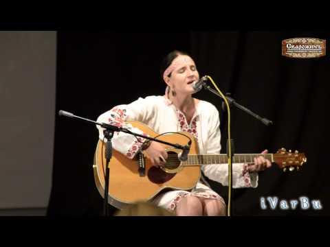 Мария Кислякова - Мокошь / Maria Kislyakova - Mokosh
