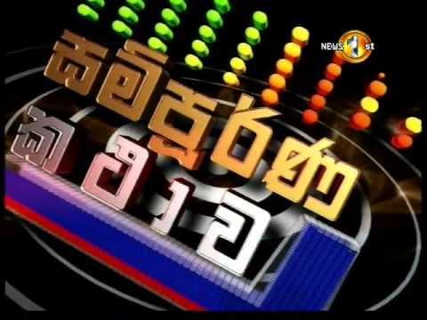 Full Story Sirasa TV 26th October 2016