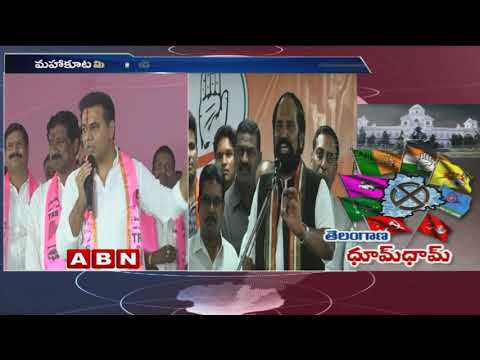 War Of words Between KTR And Uttam Kumar Reddy Over Mahakutami