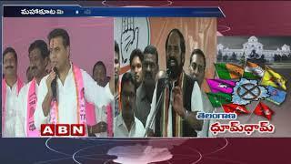 War Of words Between KTR And Uttam Kumar Reddy Over Mahakutami