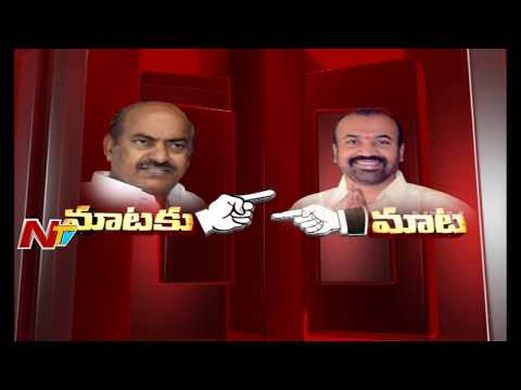 Disputes in Anantapur TDP Leaders | MLA Prabhakar Chowdary Strong Counter to MP JC Diwakar Reddy
