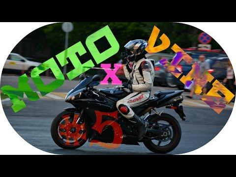 Moto X Vine #5
