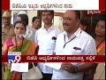 BJP Candidates Sunanda Palnetra & Satish Files Nomination Papers In Mysuru Corporation