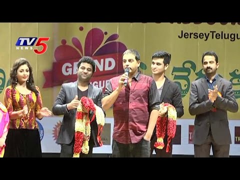 New Jersey Telugu Association Launched In USA | TV5 News