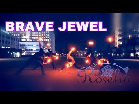 【ヲタ芸】BRAVE JEWEL/Roselia【バンドリ!】