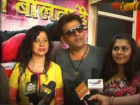 Bhojpuri Film | Muhurat  | Sanyashi | Paisa Bolta Hai | Ravi...