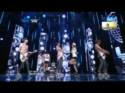 120705 M!countdown Led Apple - Run To You video
