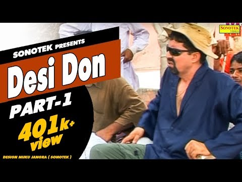Haryanvi Natak - Desi Don Part 01 - Haryanvi Comedy - Ram Mehar Randa video