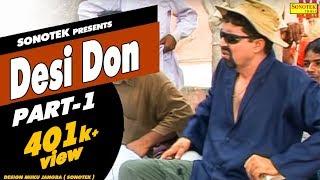 Haryanvi Natak - Desi Don Part 01 - Haryanvi Comedy - Ram Mehar Randa | New Haryanvi Comedy 2017