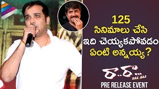 Tarun Comments on Srikanth | Raa Raa Pre Release Event | Srikanth | Naziya | Telugu Filmnagar