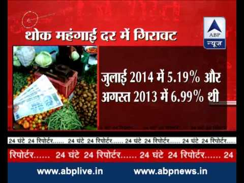 Inflation dips to 5-year low of 3.7 per cent
