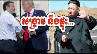 VOA Cambodia Hot News Today , Khmer News Today , Morning 01 05 2017 , Neary Khmer