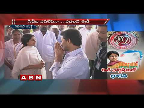 YS Jagan's wife Bharathi named accused in ED chargesheet | Hyderabad