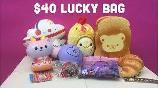 $40 Lucky Bag Grab Bag from SquishyShop.com (Cutie Creative)