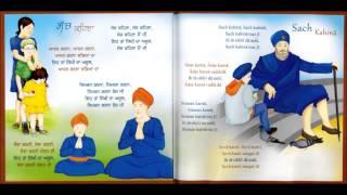 download lagu Sach Kehna - Ik Chota Bacha - Sikh Nursery gratis