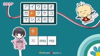 Bảng chữ cái tiếng Nhật katakana_Vietnamjapan.vn [phần 1]