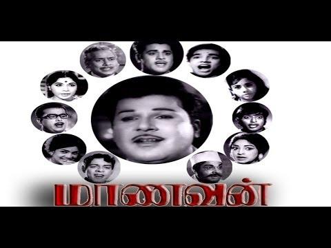 Maanavan | Jaisankar Kamal Hassan | Tamil Movie