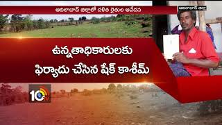 Farmer Roadla Ellanna Agitation | Dalit Ascent Land | Adilabad Farmers Agitations | TS