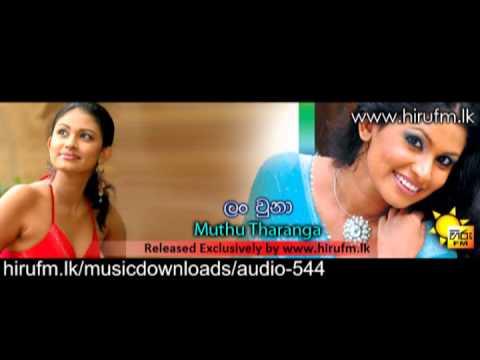 Lan Una Lan Una   Muthu Tharanga  www.hirufm.lk