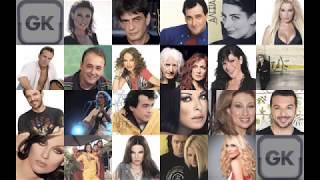 ΕΛΛΗΝΙΚΕΣ ΕΠΙΤΥΧΙΕΣ ΤΩΝ 80's & 90's (Vol. 2)/GREEK HITS OF 80's & 90's (Vol. 2)