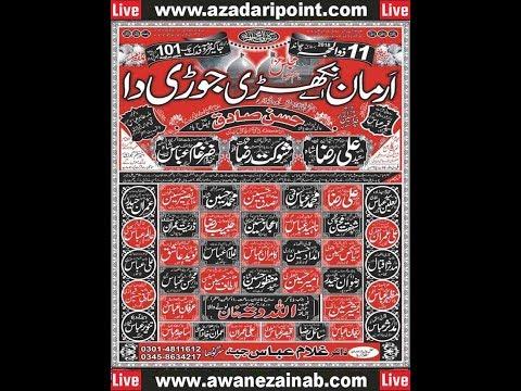 Live Majlis 11 Zilhaj 2018 Bani Zakir Ghulam Abbas Jappa Sargodha