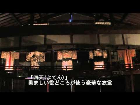 瑞浪市 「美濃歌舞伎博物館相生座」 ~ぎふ地歌舞伎衣裳展覧会~