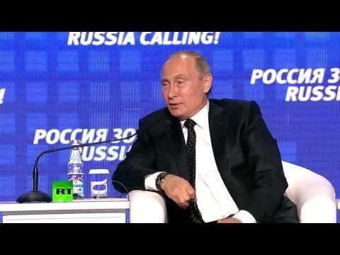 Путин про визит во Францию: На самом деле, мы ничего не отменяли
