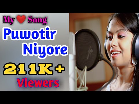 New Assamese Video Puwatir Niyore.mov video