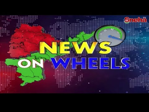 Speed News @6PM (08-05-2018) | News on Wheels || Sneha TV Telugu