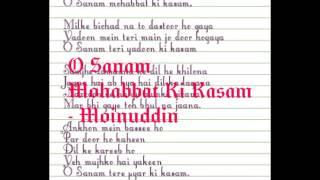 O Sanam Mohabbat ki Kasam Cover by Moinuddin