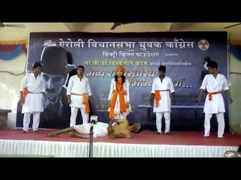 Kalaraag Bharud Youth Winner Skit - Marathi video