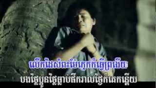 [ Town VCD Vol 26 ] Oy Propun Se Seang Oy Me Neang Se Soup - Pakmi (Khmer MV) 2013