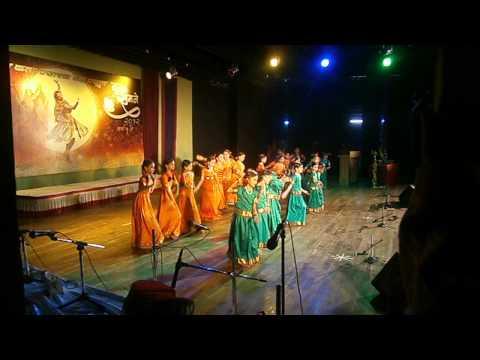 Gojiri Dance