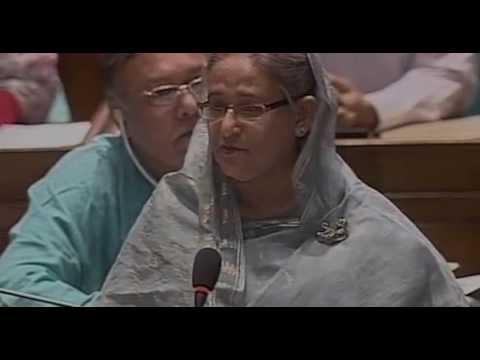 তথ্য প্রযুক্তি বিষয়ে প্রধানমন্ত্রীর ভাষণ - Prime Minister Sheikh Hasina Speech of 9th Parliament