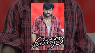 Adhinayakudu - Balakrishna's Maharadhi Telugu Full Movie